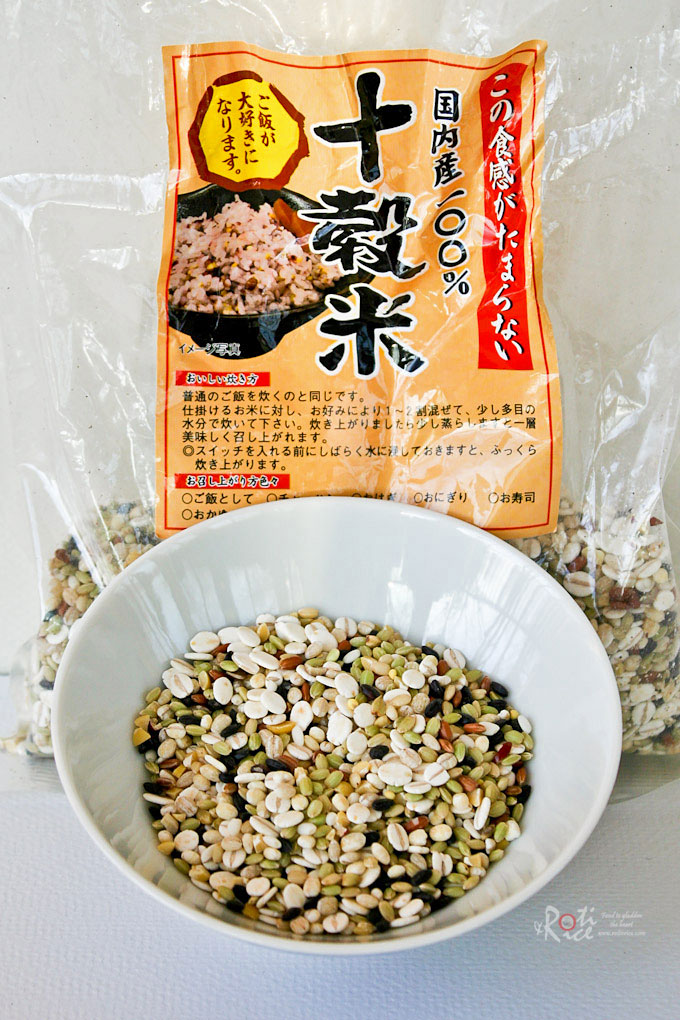 how to cook mixed grain rice
