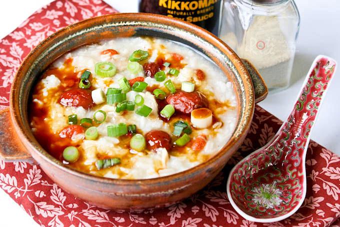 Turkey Rice Porridge (Turkey Congee)