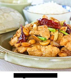 CNY2014-Kung Pao Chicken