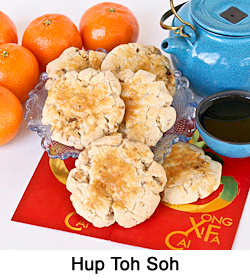 CNY2014-Hup Toh Soh (Chinese Walnut Cookies)