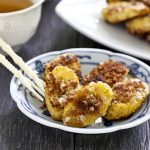 Fried Plantains with Coconut